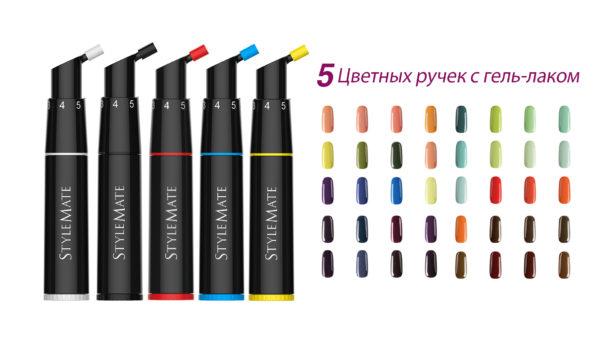color gel mixing pen